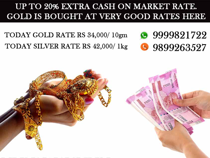 Sell My Gold Jewelry Best Price