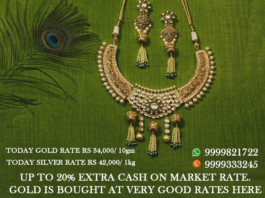 Sell Gold For Cash In Gurgaon