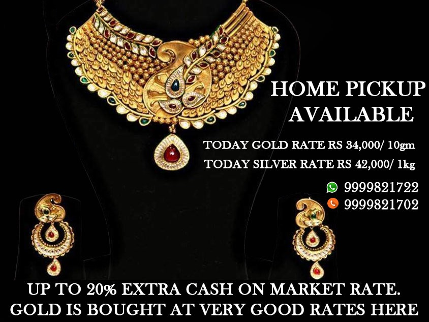 Sell Gold In Gurgaon