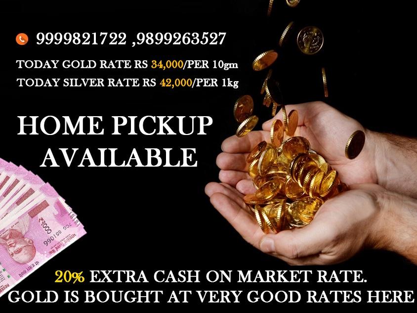 gold selling websites