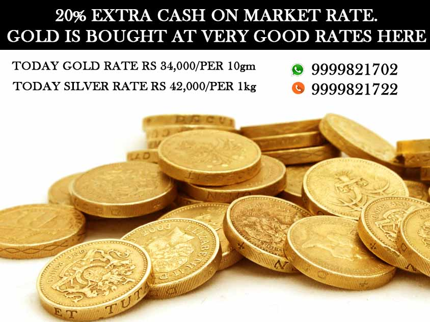 Cash for Gold coin
