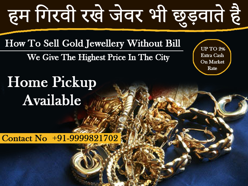 How Much To Sell Gold Jewelry For
